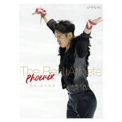高橋大輔DVD 「The Real Athlete  -Phoenix-」