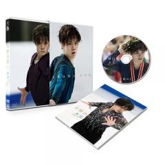 宇野昌磨「未完~Believe」DVD