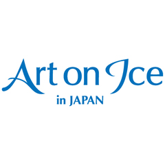 Art on Ice 2013 in Japan 6月2日(日) 13:00開演