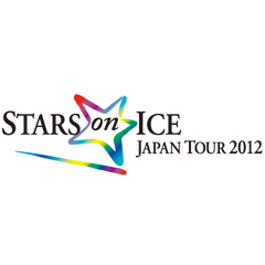 STARS on ICE JAPAN TOUR 2012 東京公演 1/15(日)13:00開演